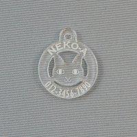 猫用ネームタグ